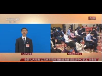 """建议""""设立中国环卫工人节""""话题上热搜"""
