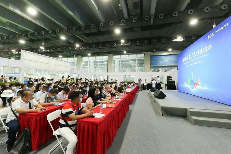 垃圾分类广东模式论坛-玉龙环保