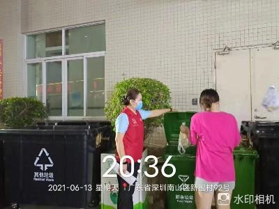 善用宣传督导志愿者 引领垃圾分类新时尚