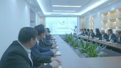 高新技术会议