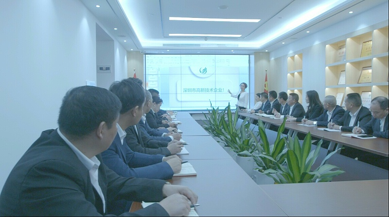 玉龙环保高新技术会议