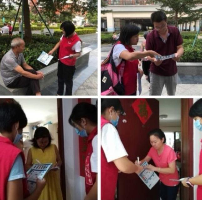 深圳市大型社区垃圾分类服务-玉龙环保1
