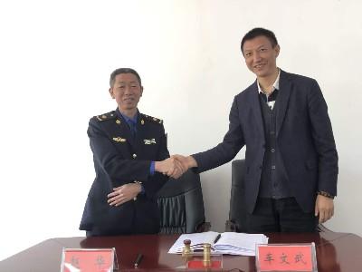喜讯!玉龙环保签约贵州思南县城乡生活垃圾转运服务项目