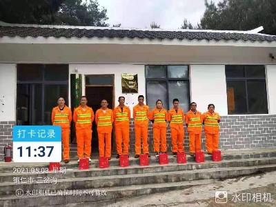 """贵州思南县爱心商家为我司环卫工作者举行""""五一""""劳动节慰问活动"""
