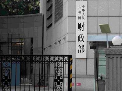 因合同期违反规定,永善县城区环卫一体化项目招标被终止!