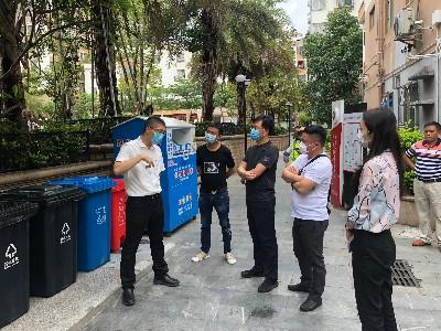 新余市通州办胡书记一行到我司深圳南山新围村垃圾分类试点考察学习