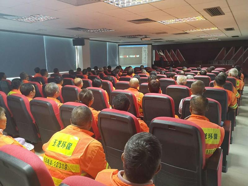 玉龙环保-市政员工安全培训