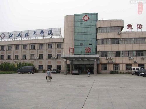 绍兴县中医院-玉龙环保