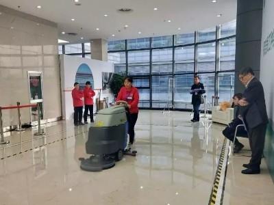 第三届全国清洁清洗行业职业技能竞赛总决赛将在上海举行,我公司参赛