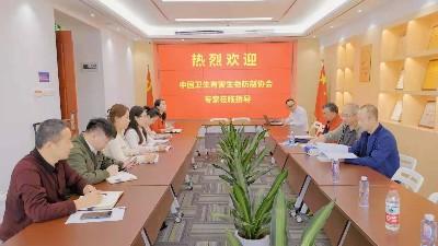中国卫生有害生物防制协会专家莅临指导