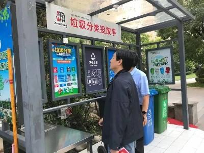 """中国建设新闻网:以""""逆向""""思维构建垃圾分类""""咸阳模式"""""""