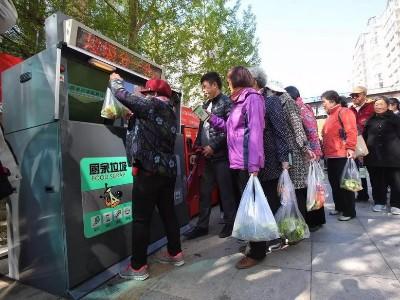 来了!非居民厨余垃圾处理要计量收费!