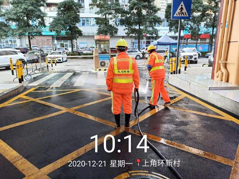 龙城市政项目-玉龙环保