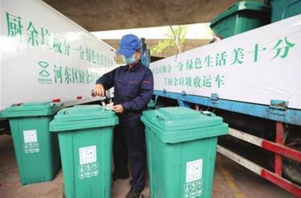 北京非居民厨余垃圾拟全面实行计量收费管理