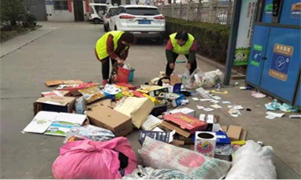 可回收物回收难3