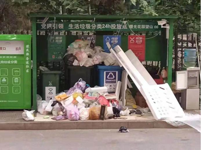 可回收物回收难4