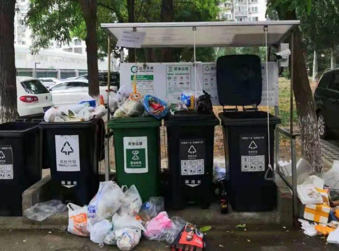 可回收物回收难1