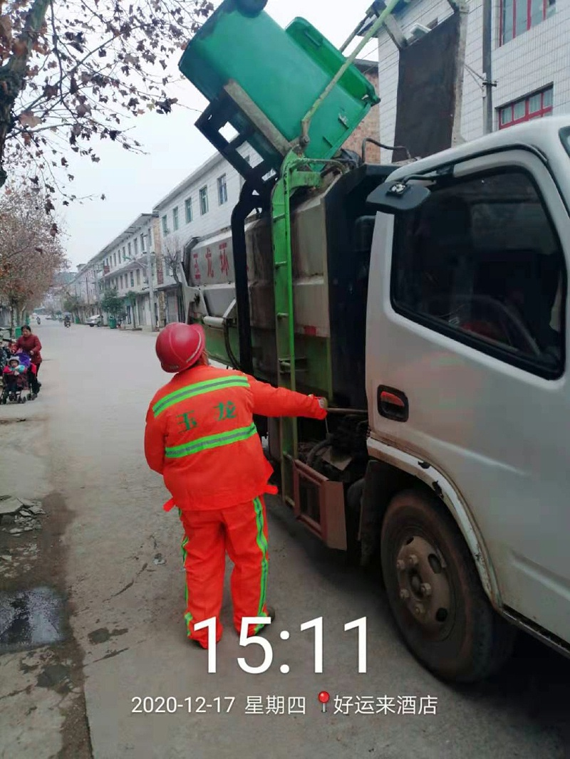 玉龙环保袁州区分公司项目作业