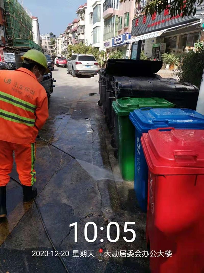 市政管养一体化-玉龙环保