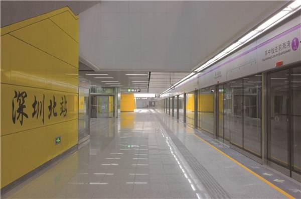 深圳地铁1