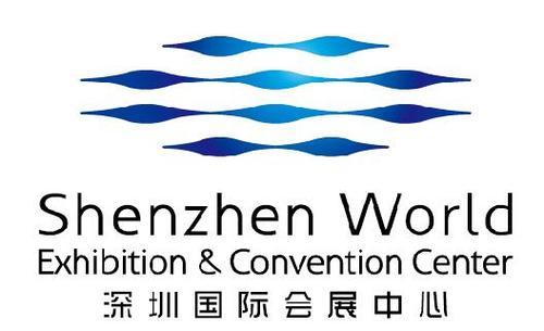 深圳国际会展中心2