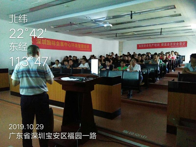 深圳国际会议中心5