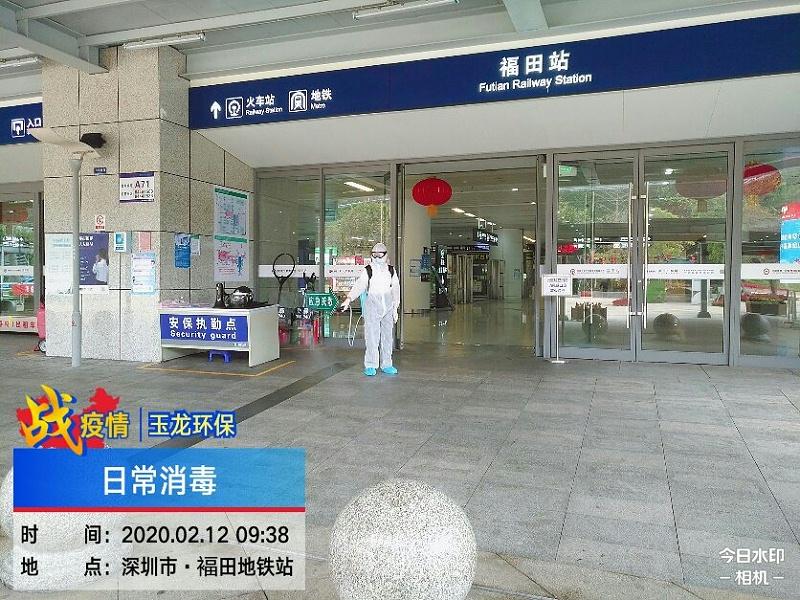 福田枢纽地铁2-玉龙环保