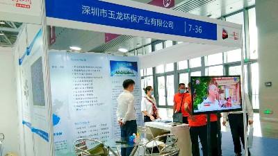 2玉龙环保参展粤港澳 ECOE-深圳2020