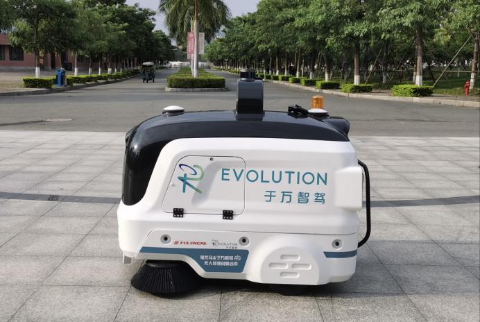自动驾驶环卫车1