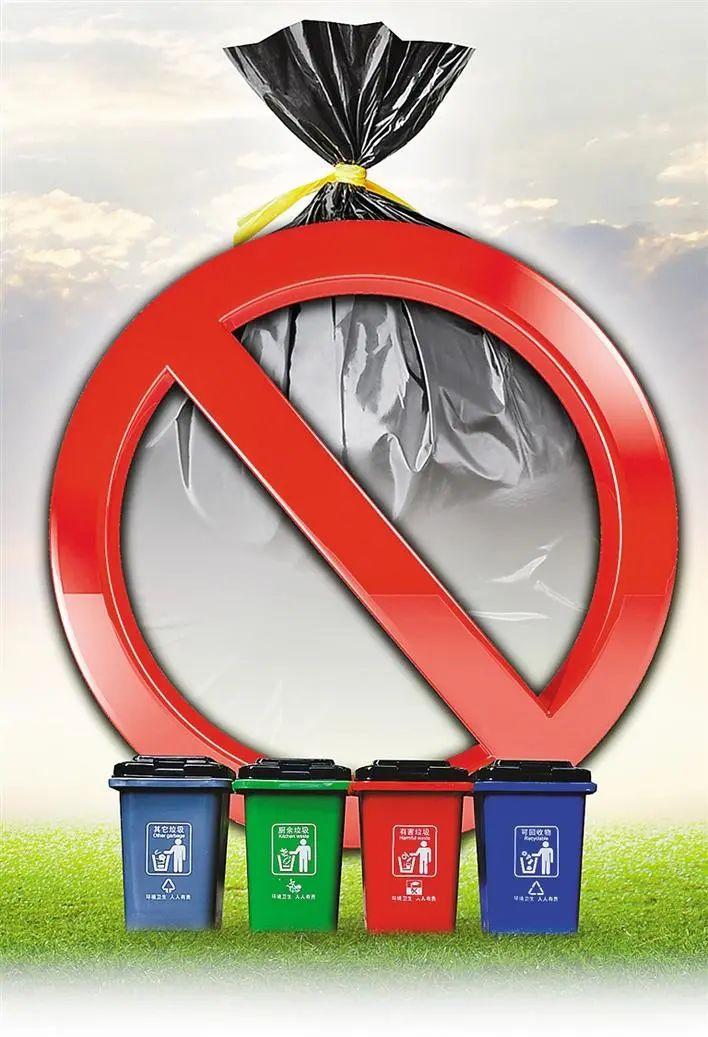 严格执行垃圾分类政策-玉龙环保