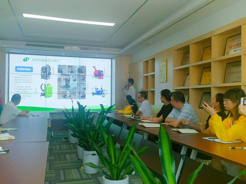 物业保洁管理的转型与升级-玉龙环保6