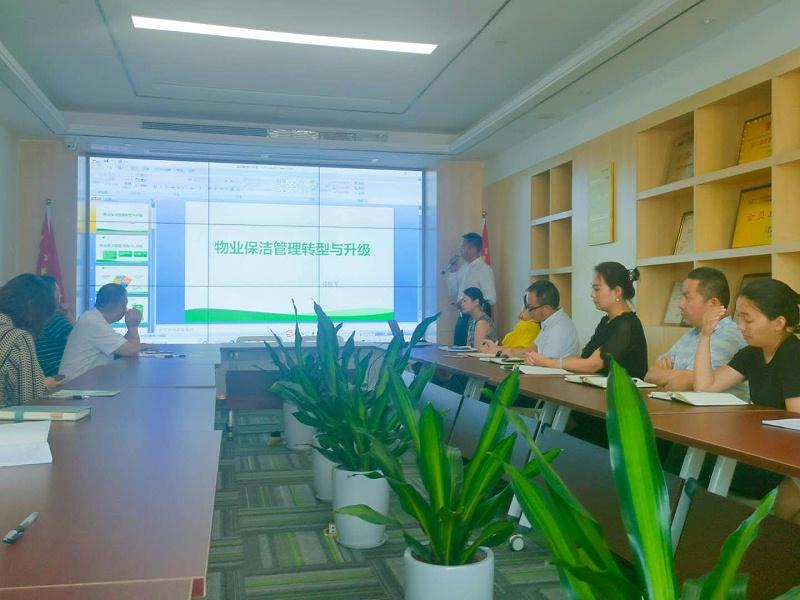 物业保洁管理的转型与升级-玉龙环保1