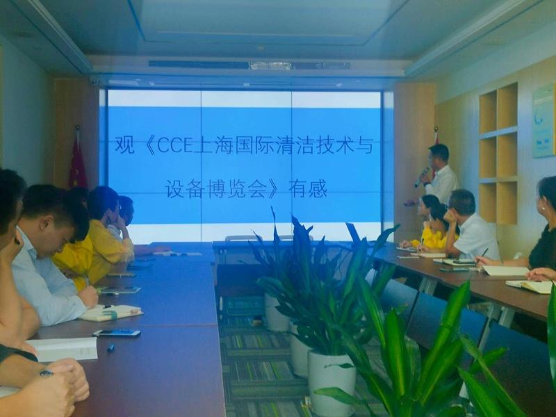 物业保洁管理的转型与升级-玉龙环保2