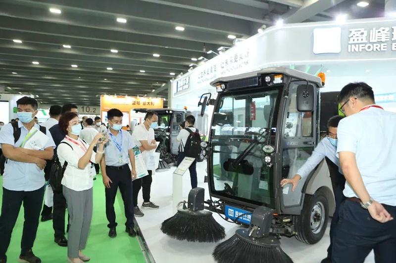 第七届中国环博会广州展如约而至10