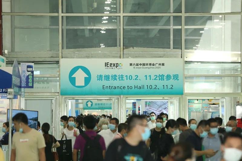 中国环博会广州展如约而至3