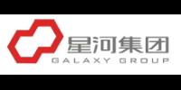玉龙环保合作客户-星河集团