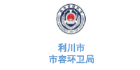 玉龙环保合作客户-湖北省利川市市容环卫局
