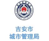 玉龙环保合作客户-惠州市市容环境卫生管理局