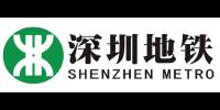 玉龙环保合作客户-深圳地铁