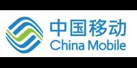 玉龙环保合作客户-中国移动(深圳)