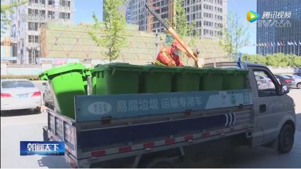 发必委:将加快建立垃圾分类收集和分类转运体系-玉龙环保5