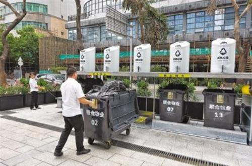 深圳垃圾分类-玉龙环保7