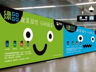 中国建设报解读深圳垃圾分类