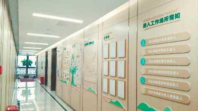 玉龙环保-企业文化墙