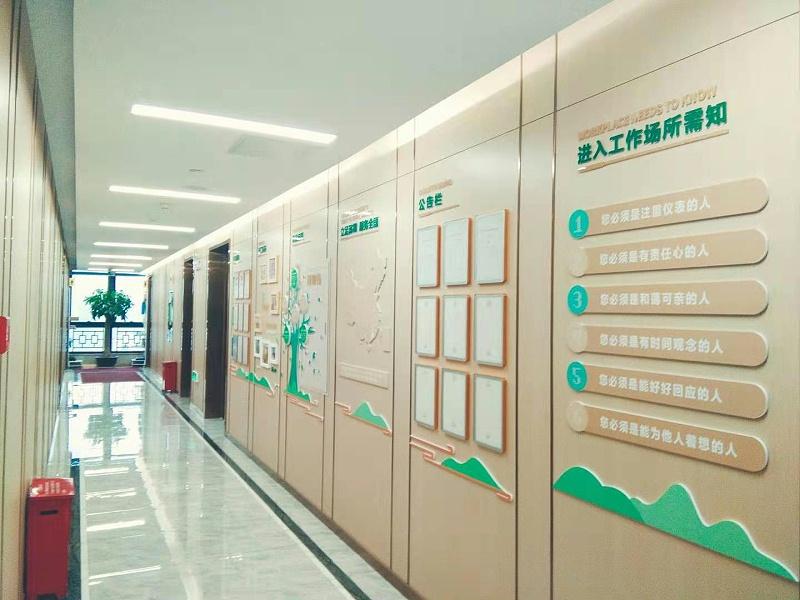 玉龙环保文化墙