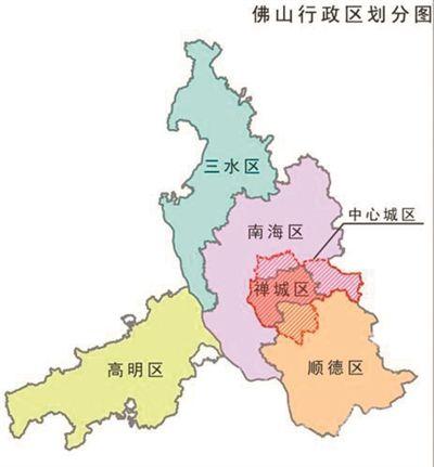 佛山行政区划图
