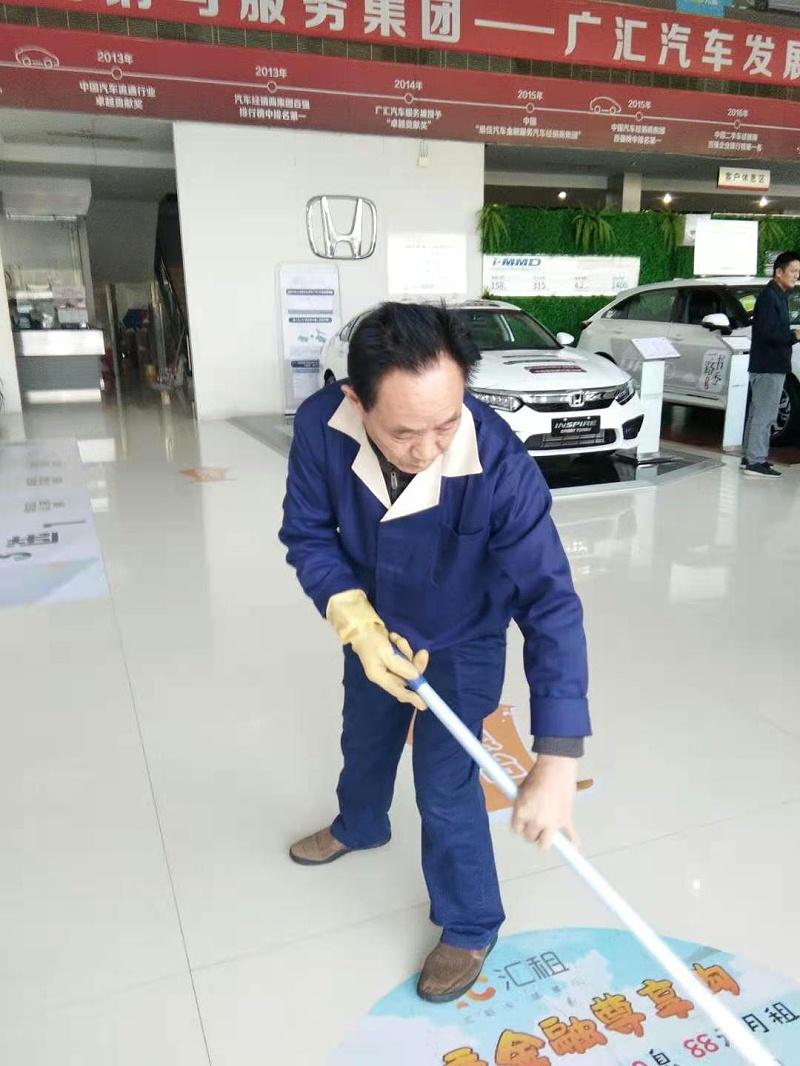 深圳广汽本田鹏峰店-玉龙环保
