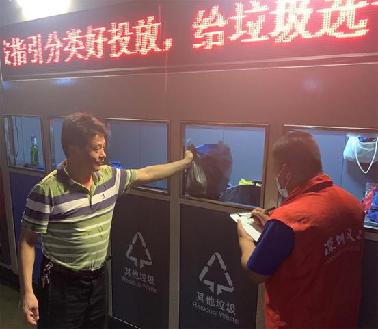 """深圳马田街道率先推行生活垃圾处理费""""随袋征收""""机制1"""