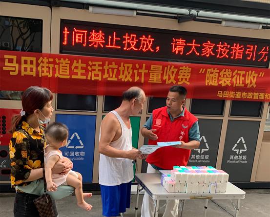 """深圳马田街道率先推行生活垃圾处理费""""随袋征收""""机制2"""